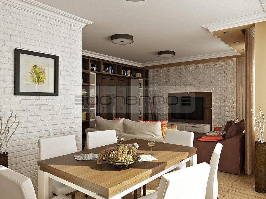 Acherno raumgestaltung apartment jazz for Innenarchitektur esszimmer