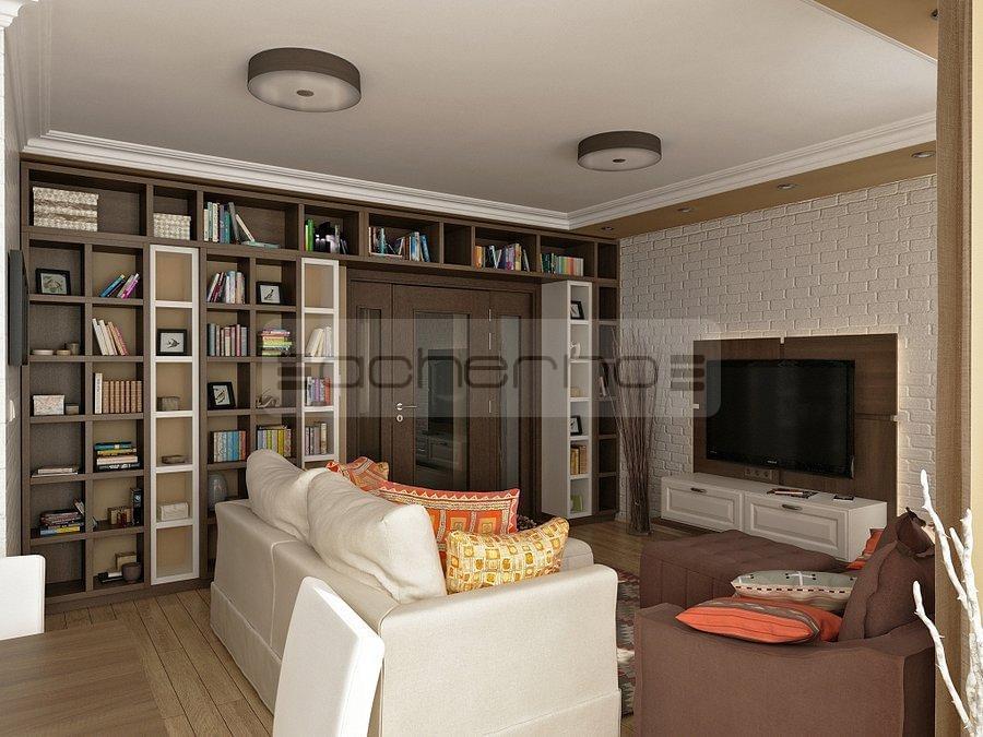 Acherno raumgestaltung apartment jazz for Raumgestaltung wohnzimmer